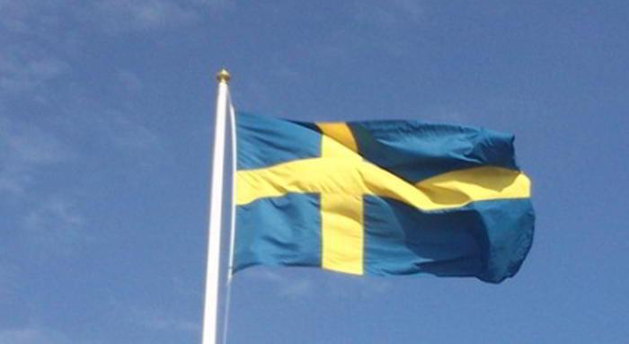 Säkra Svenska Spelsidor